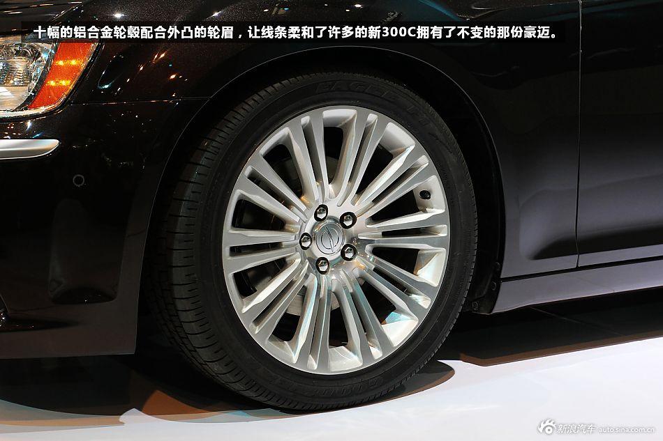 新浪汽车图解克莱斯勒300C 克莱斯勒300C图解图片15324644高清图片