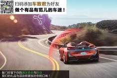 未来座驾 宝马互联驾驶概念车