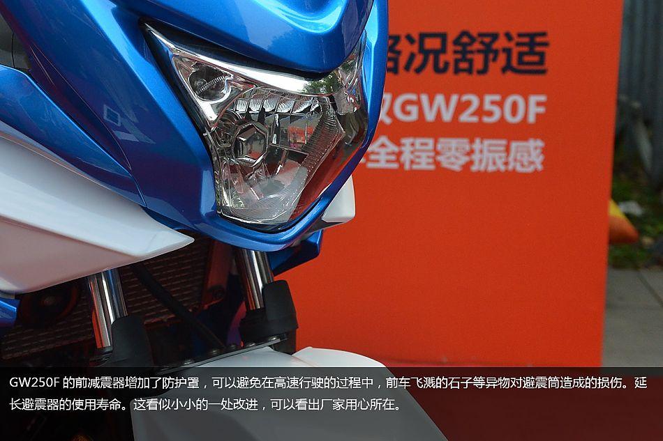 豪爵铃木骊驰GW250F正式上市高清图片
