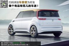 未来小巴 大众BUDD-e概念车