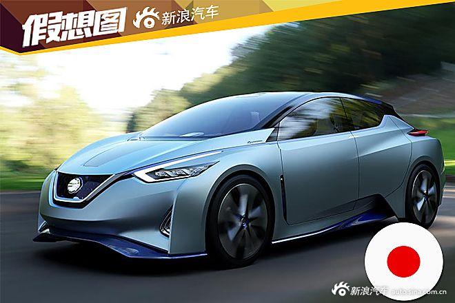 雷诺-日产新规划 将推超十款自动驾驶汽车