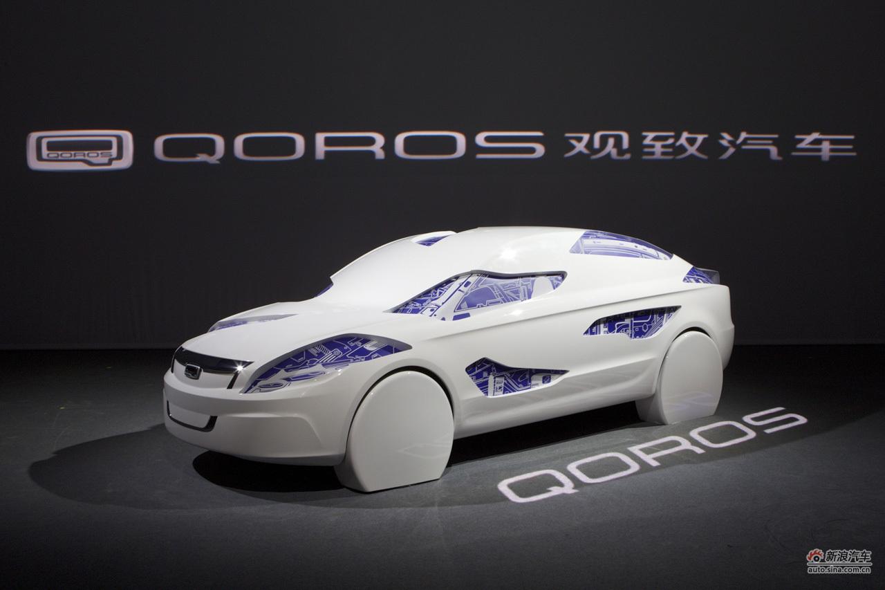 观致汽车logo高清图片