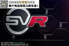 猛豹出笼 捷豹F-Type SVR