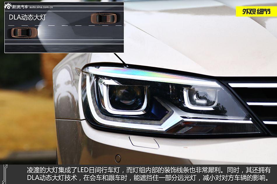体验试驾上海大众凌渡高清图片