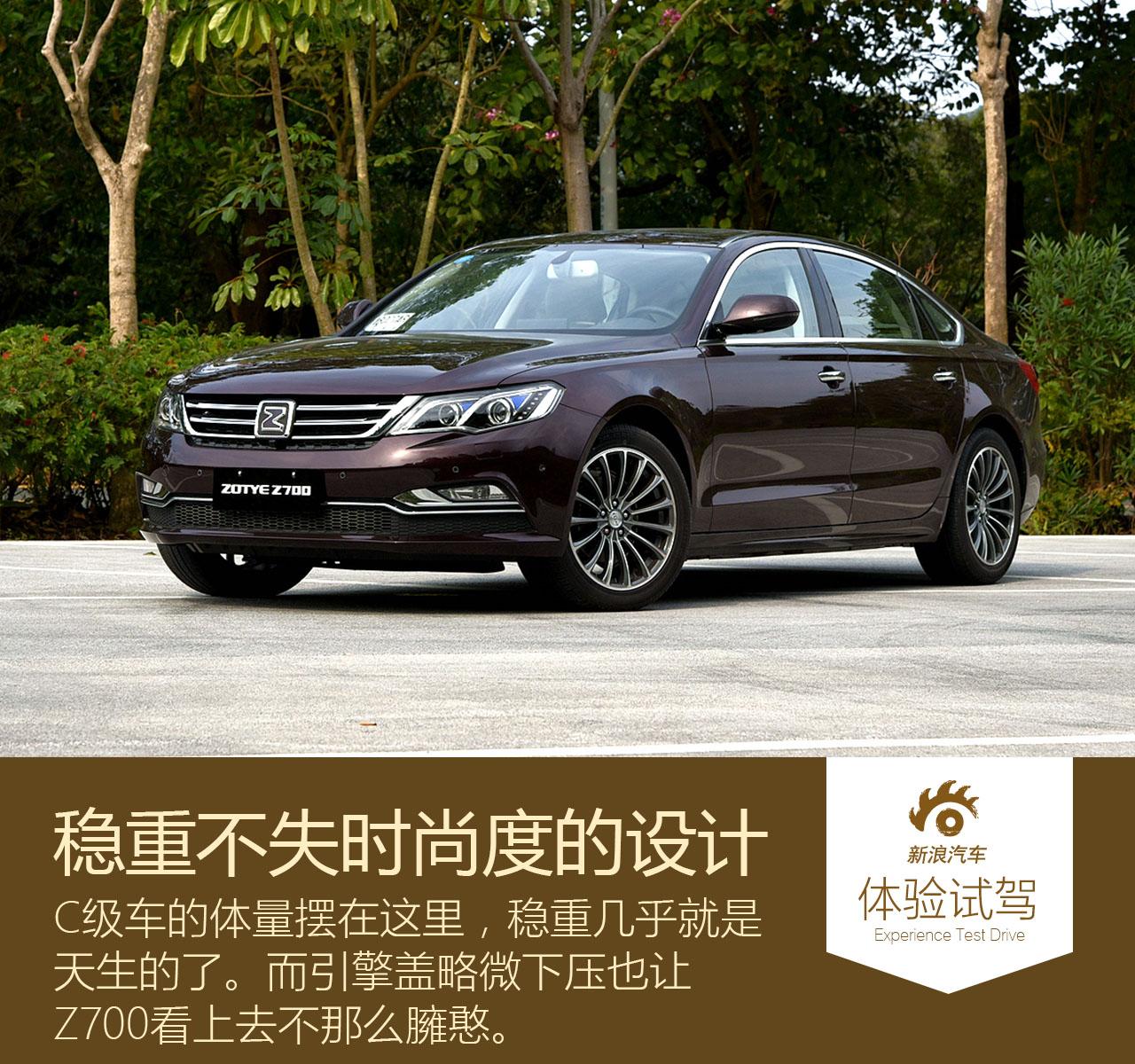 2016款 众泰 Z700 1.8T自动尊贵型