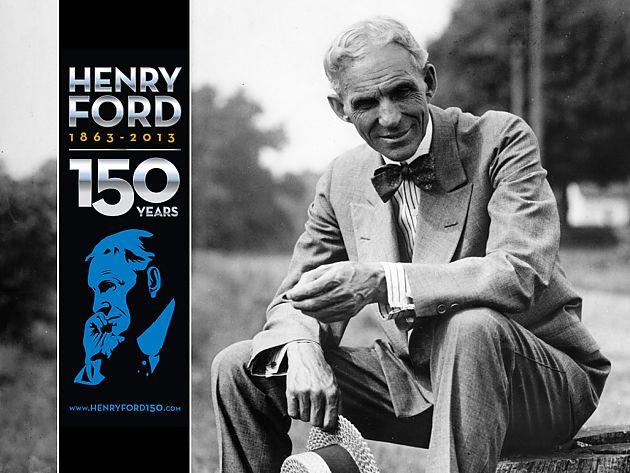 让地球骑上更快的马 亨利福特诞生150周年