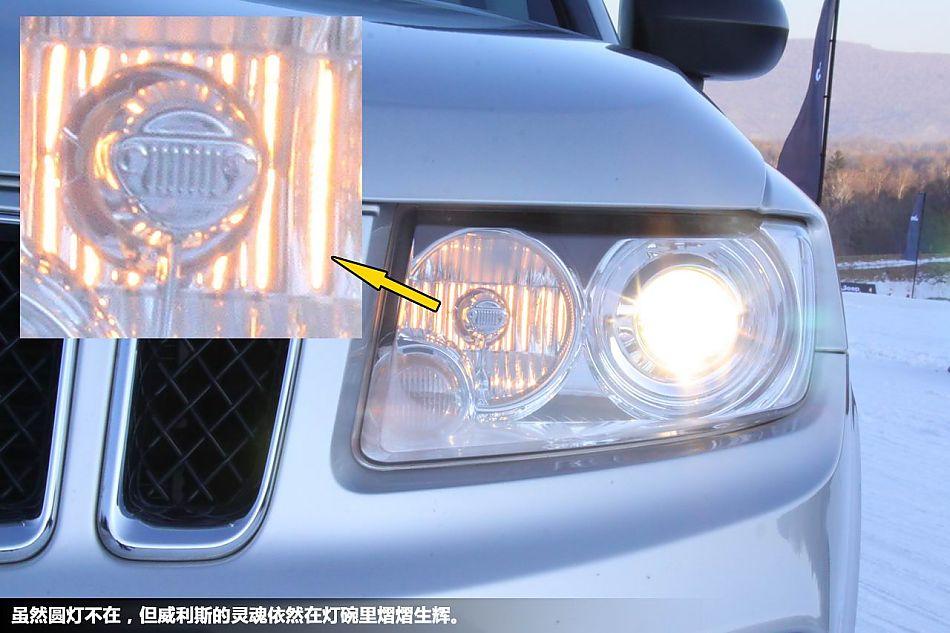 12款jeep指南者 指南者图解图片11995339 汽车图库 新浪汽车 -雪地高清图片