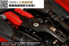 千匹加持 改装法拉利488 GTB