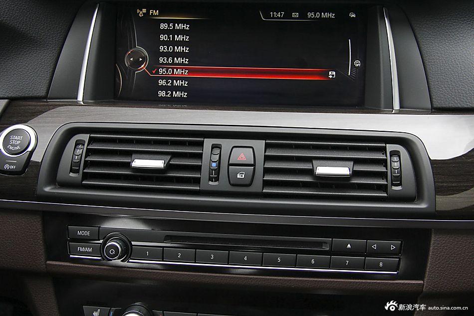 2014款宝马5系525Li 2.0T自动豪华设计套装