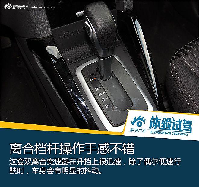 2013款翼搏1.5L自动尊贵型试驾