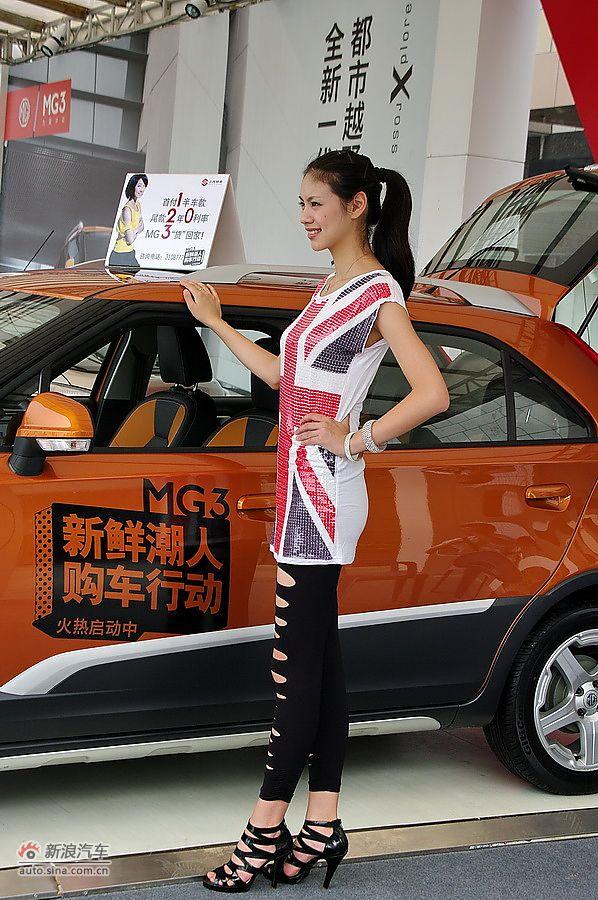 2011地标城市挠美女:视频屁股v地标节襄阳站美女模特_830549图片