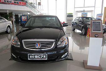 2011款英伦SC7(海景)