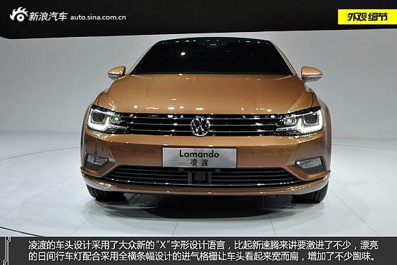 新浪汽车图解上海大众凌渡