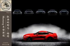 向前狂奔的野马 福特Mustang车型演进