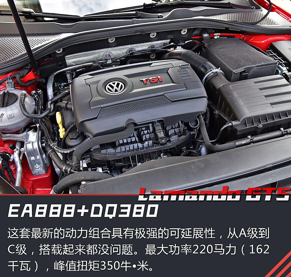 0t四缸涡轮增压发动机最大功率220马力(162千瓦)图片