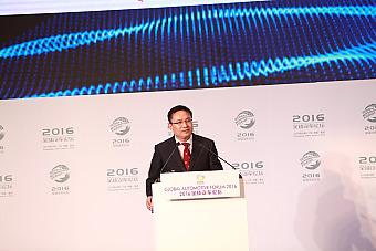 重庆市人民政府副市长沐华平