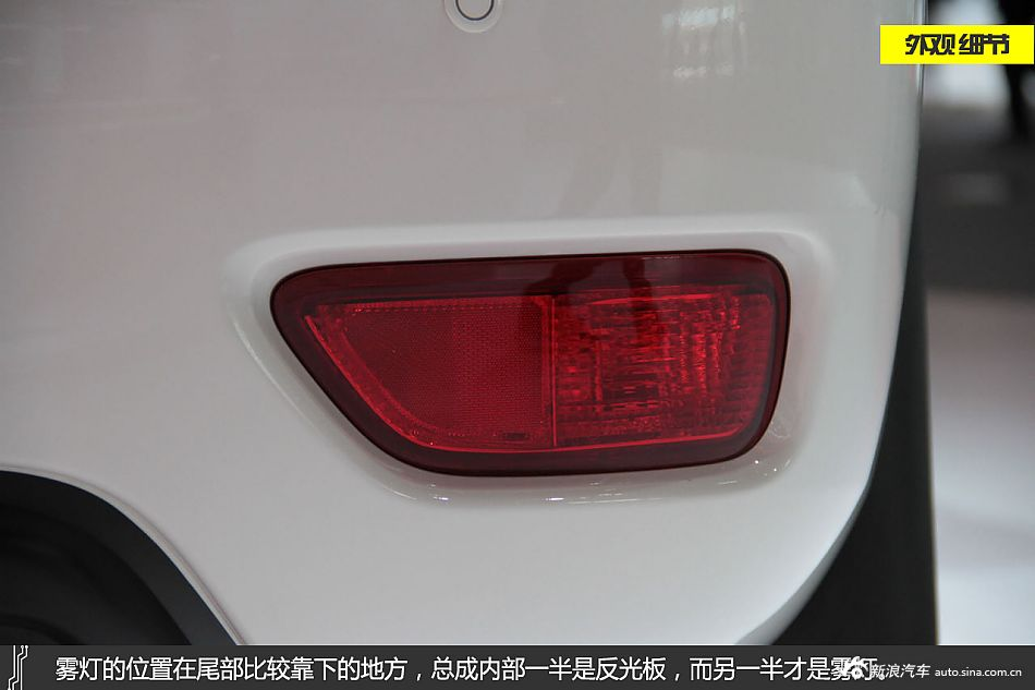 广州车展2014款途乐图解