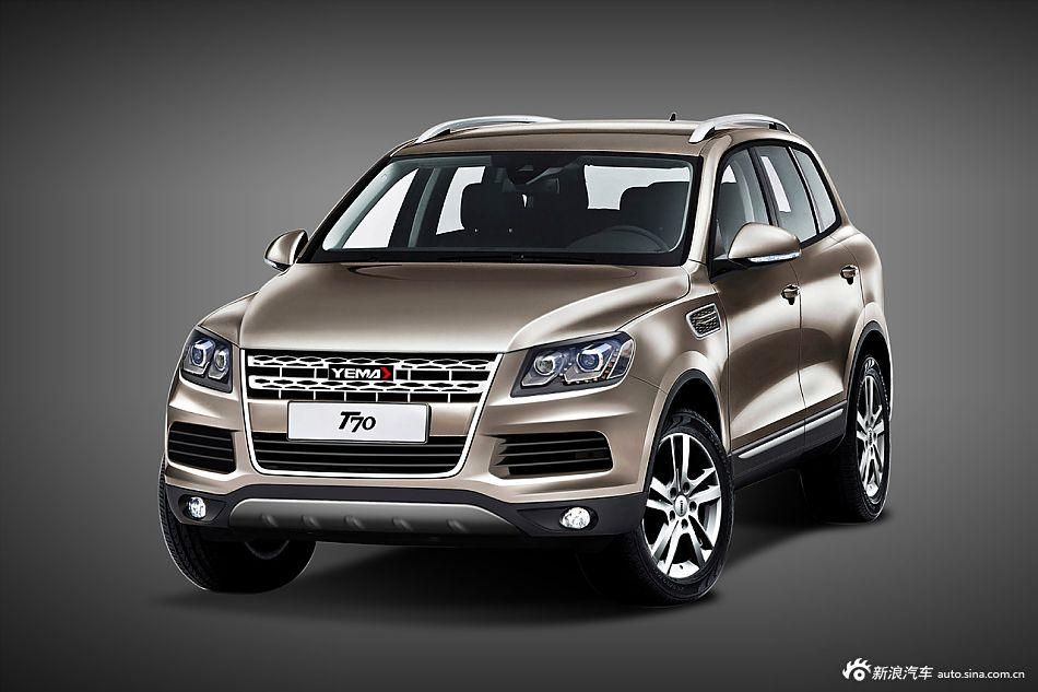 新款野马T70正式上市 售7.58-11.88万
