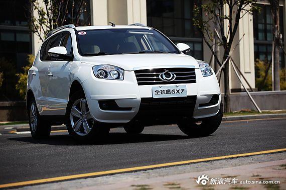 2012款全球鹰GX7