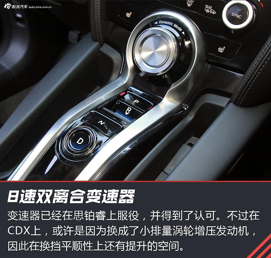 试驾讴歌CDX