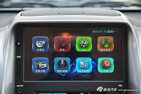 2015款科帕奇2.4L 7座四驱旗舰版
