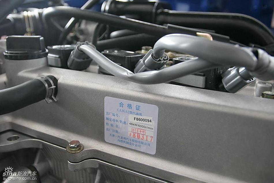 图为夏利n3 搭载1.0升3ga2发动机 夏利a 图片16444 汽车图库 新浪汽车高清图片
