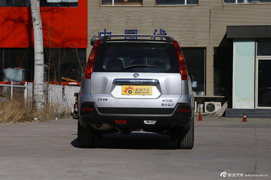 新浪汽车实拍东风风度MX6高清图片
