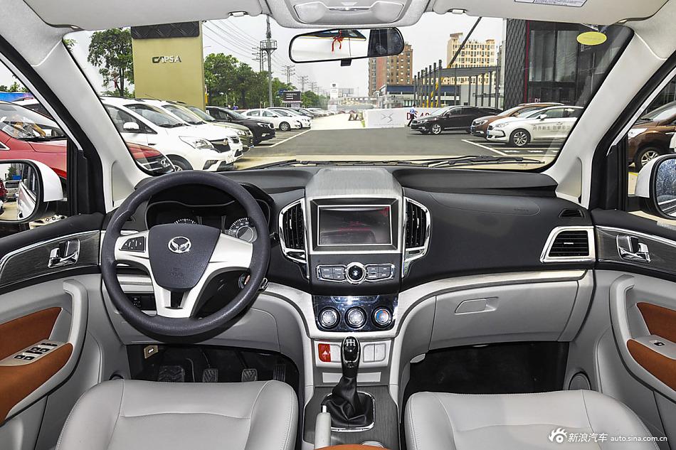2016款北汽幻速H3F 1.5L手动豪华型7座