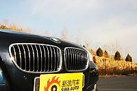 2012款宝马5系旅行版