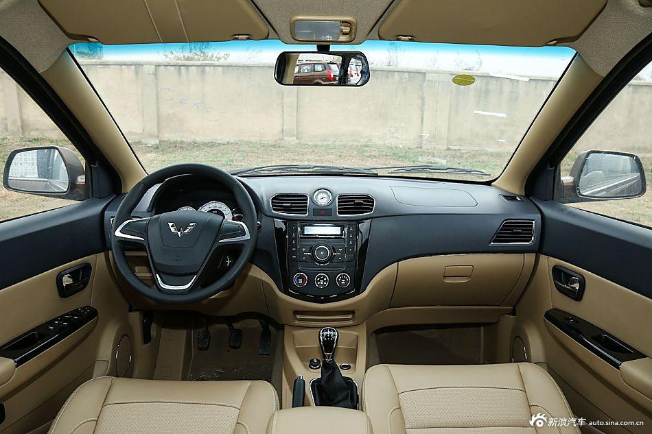 2014款五菱宏光S 1.2L手动舒适型