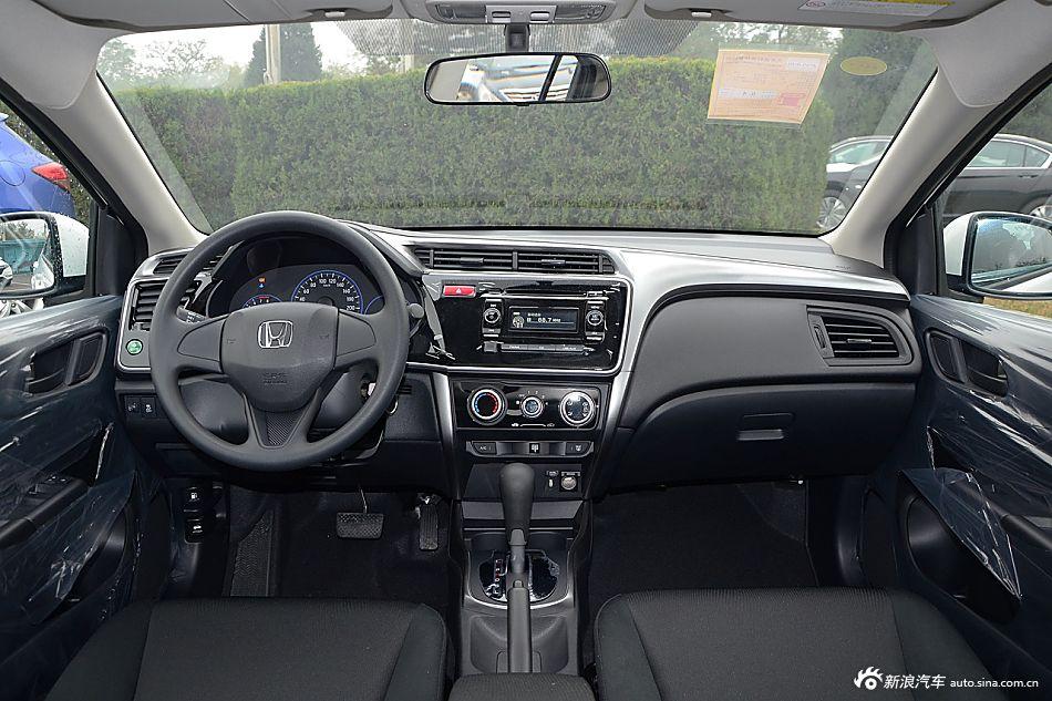 2015款锋范1.5L CVT豪华版