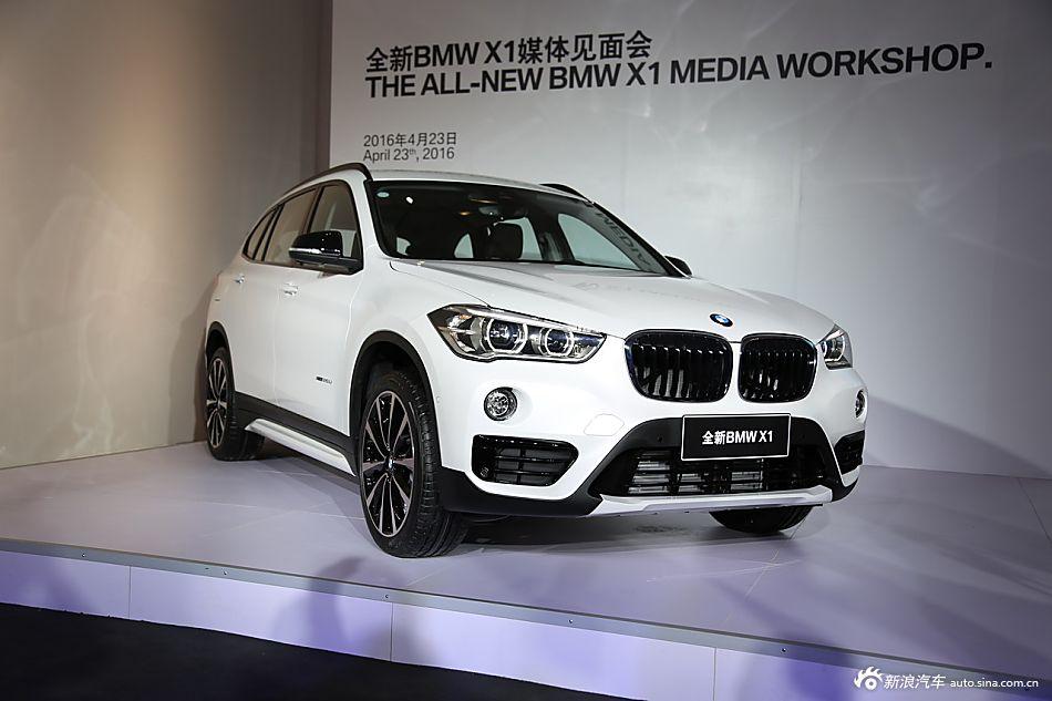 2016北京车展探馆 抢先实拍宝马X1