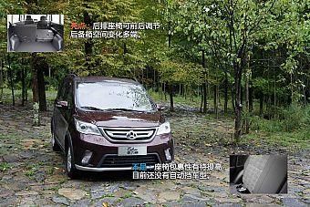 新浪汽车试驾图解长安欧力威1.4L手动劲享型