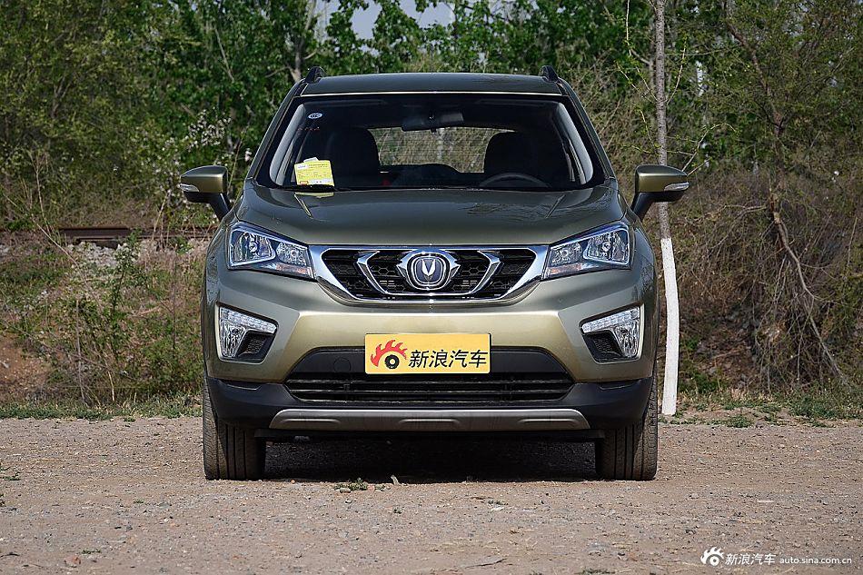 长安汽车长安CS15北京最低9.4折,最高优惠0.30万