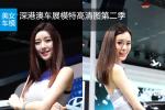 2014深港澳车展高清模特组图第2季