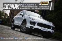 超预期 新浪汽车试驾图解新款Cayenne S