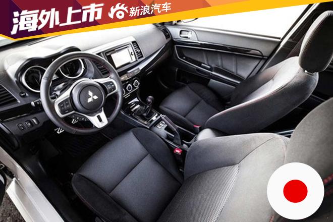 美规三菱EVO终极版发布