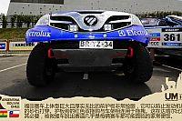 达喀尔的蓝精灵 新浪汽车解析福田达喀尔赛车