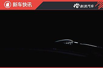 帕加尼Huayra新车型预告图 或为敞篷版