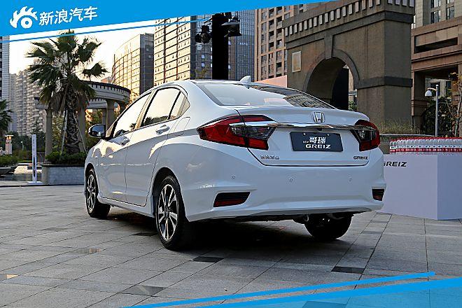 东风本田哥瑞价格发布7.98-11.98万元_新浪钥匙_新浪奔腾x40汽车在哪儿图片