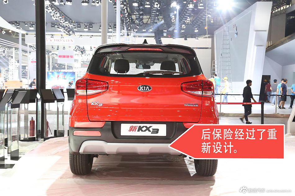 最时髦的10万级合资SUV.解读新款起亚KX3
