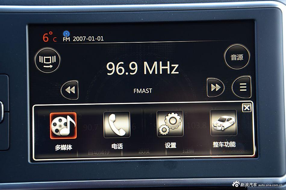 2016款雪鐵龍C4世嘉1.2T自動THP豪華型
