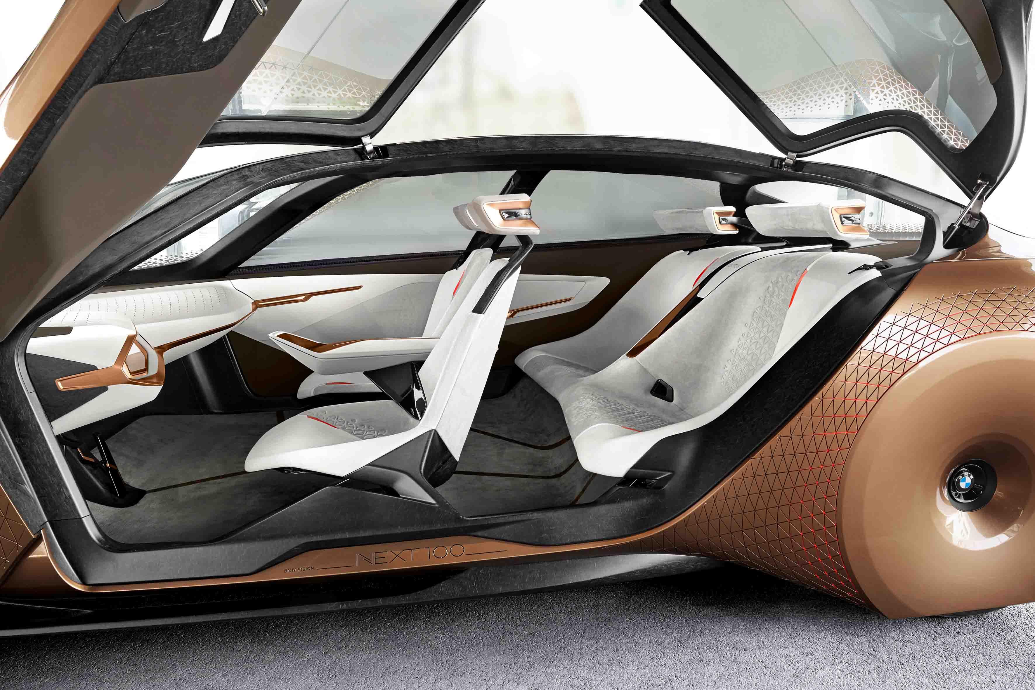 宝马未来百年概念车全球首发