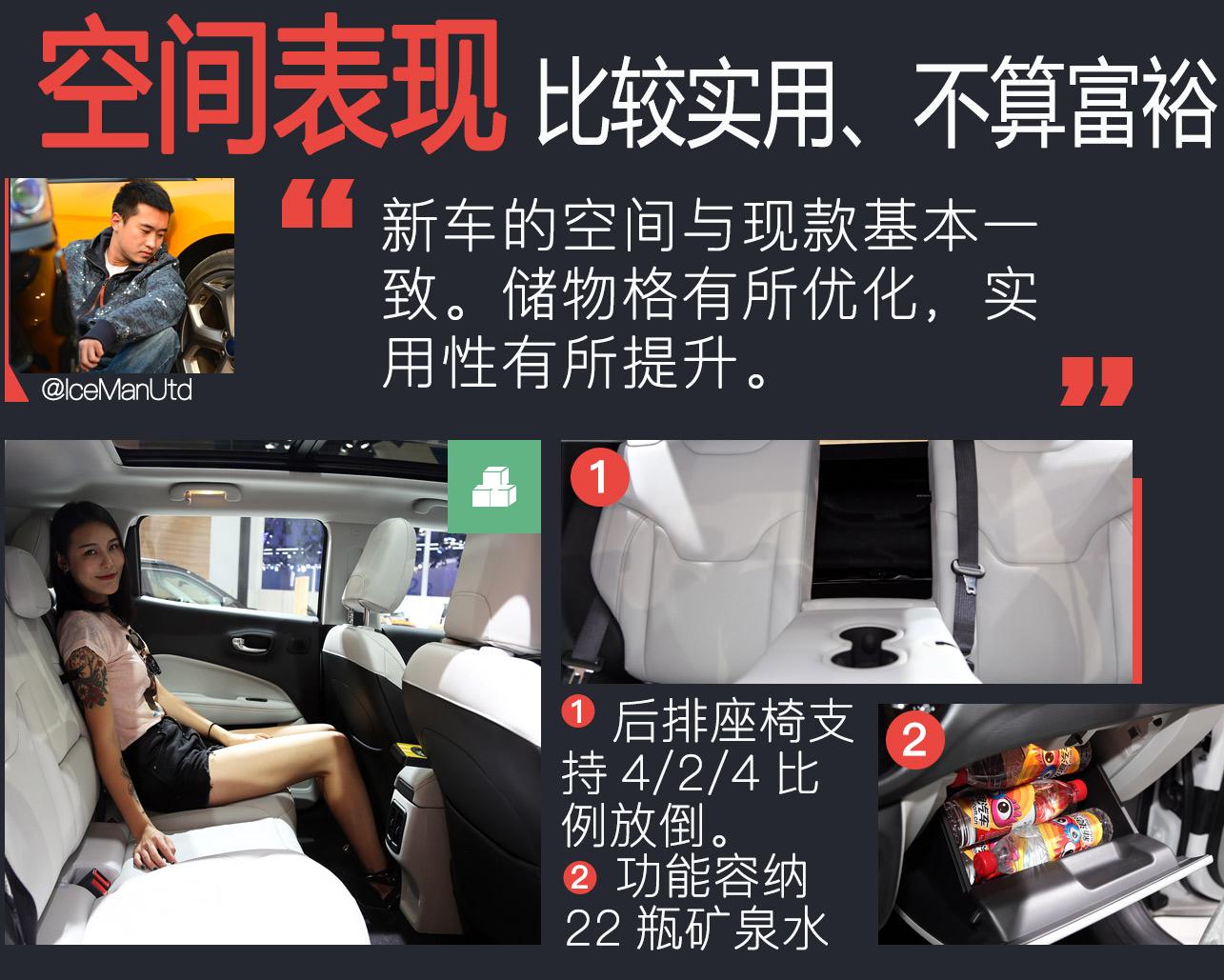 广州车展 指南者指南