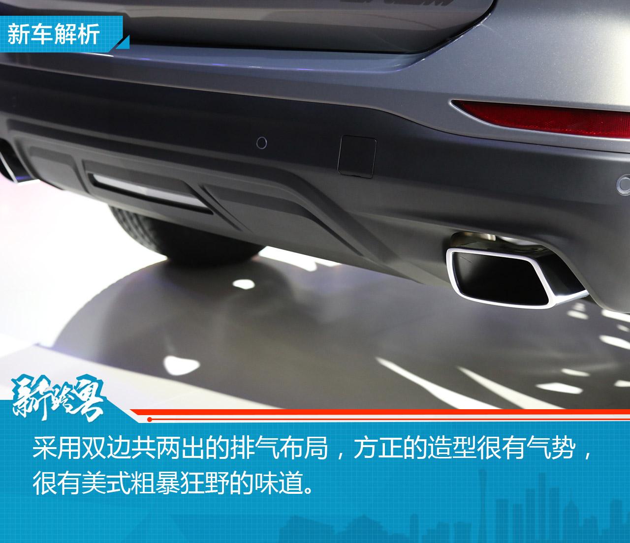 广州车展雪佛兰探界者解析