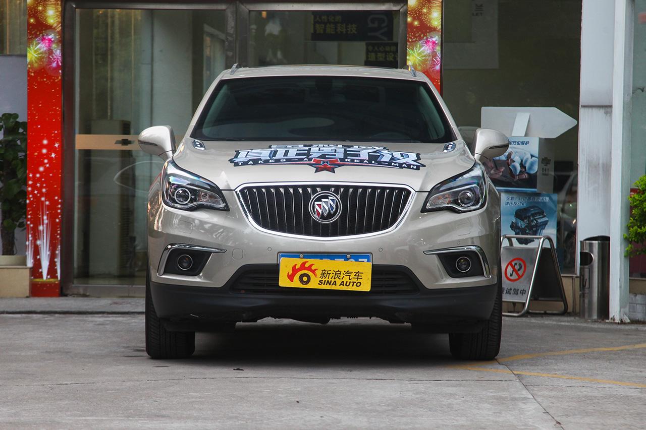 昂科威安装车牌的步骤图