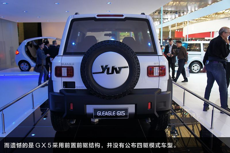 http://www.sinaimg.cn/qc/photo_auto/photo/79/52/5257952/5257952_950.jpg