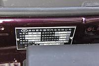 莲花L5 Sportback 1.6L车型引擎底盘