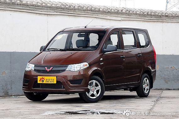 五菱宏光车型最新价格变化 报价高清图片