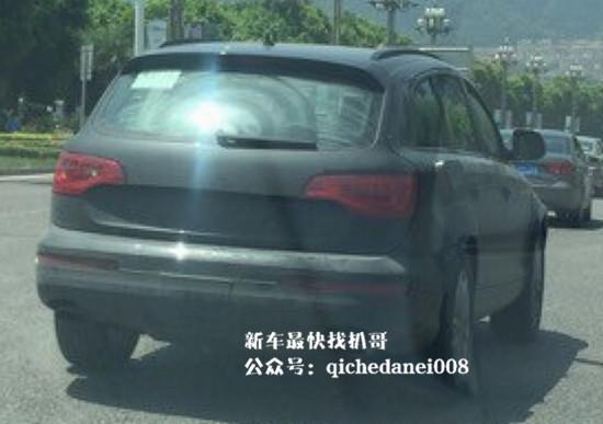 上海大众CrossBlue